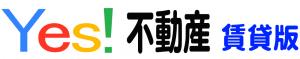 Yes! 不動産 福岡市【賃貸仲介】