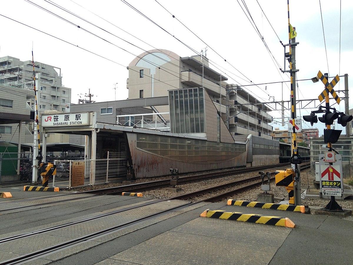 JR笹原駅