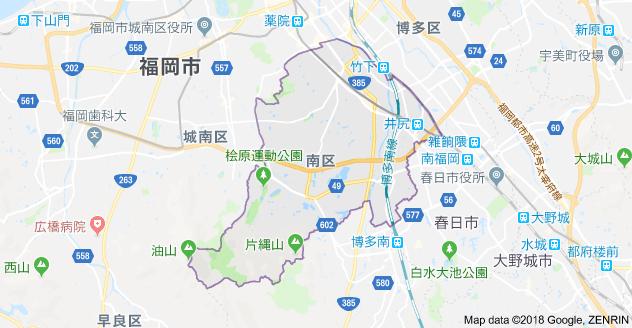 福岡市南区